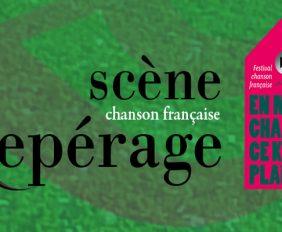 visuel_reperage_2017_fiche