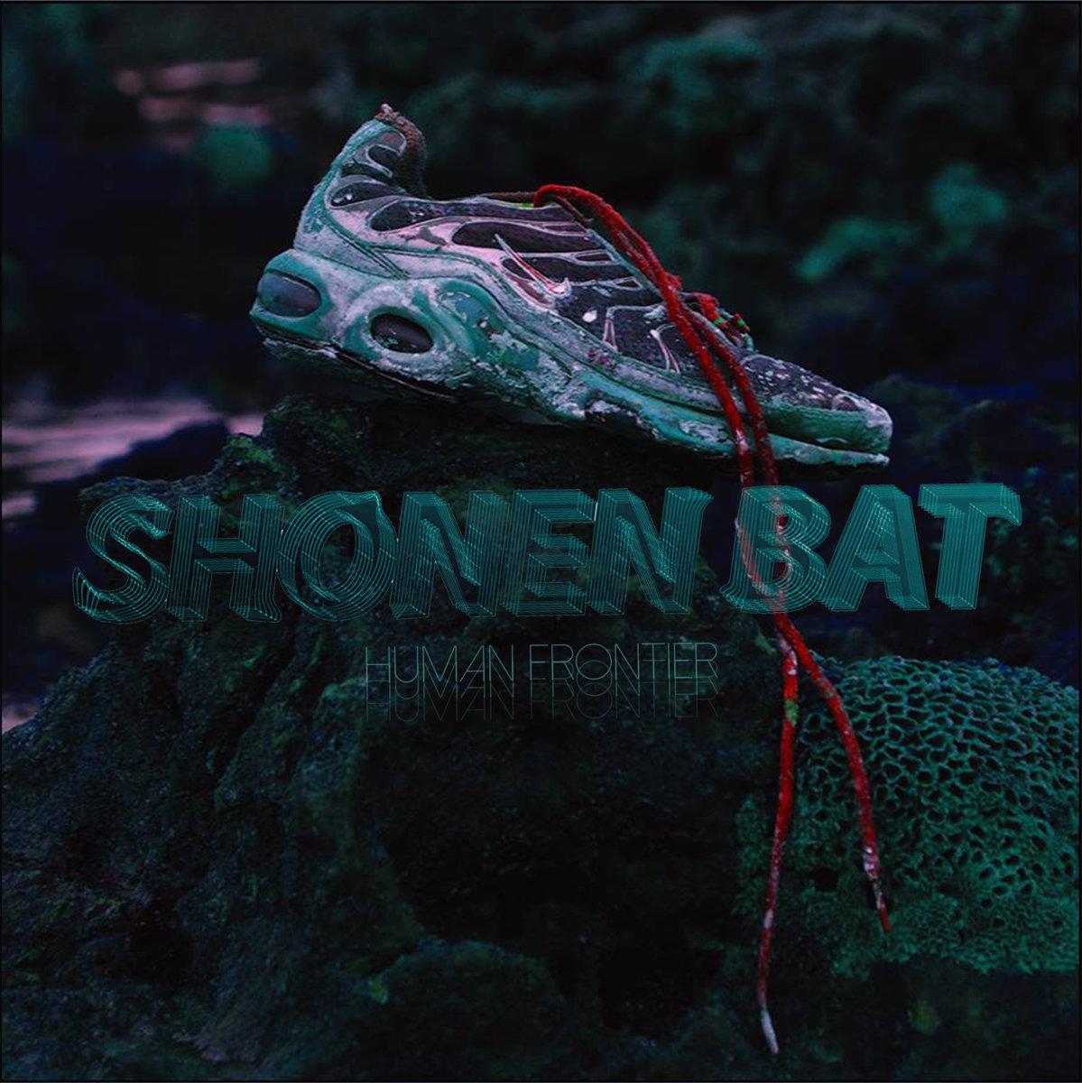 human frontier nouvel ep de shonen bat electro reims plate forme des musiques actuelles. Black Bedroom Furniture Sets. Home Design Ideas