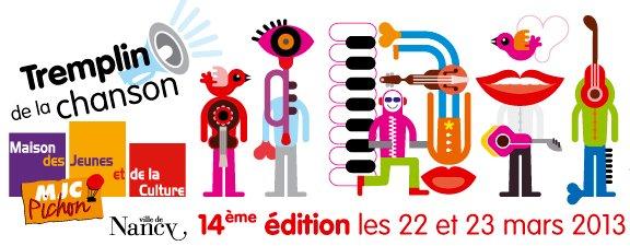 2013_musictremplin2013version1
